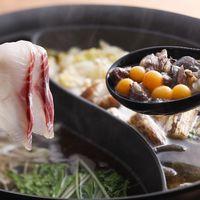 【ダブルブランド鍋】すっぽんとちょうざめが贅沢に味わえるダブル鍋プラン♪極上の出汁で食べる〆も絶品♪