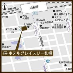 【早期予約/食事なし】さき楽★55日前までお得!札幌駅すぐ目の前♪