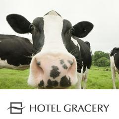 北海道のおいしさを牧場より自宅へお届け!話題の『ミルクジャム』お土産付プラン/食事なし