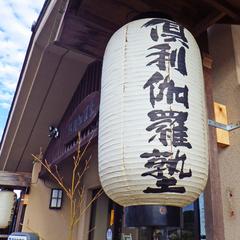 ≪竹≫価格も量もちょうど◎女性に人気♪13品☆8200円〜