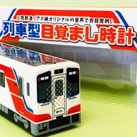【三陸鉄道応援プロジェクト】三鉄に乗って応援しよう♪三鉄片道きっぷ&三鉄グッズ付きビュッフェプラン