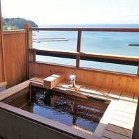 【ポイント5倍】直前割!露天風呂付客室タイムセール