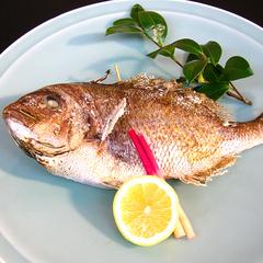 【記念日】鯛の塩焼きプレゼント!お祝いプラン