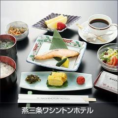 期間限定【訳あり☆〜朝食付〜格安プラン!!】