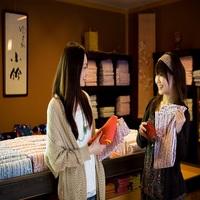 【1泊朝食】料理長のオリジナルレシピ!ここでしか味わえない特製朴葉味噌の朝食付プラン♪