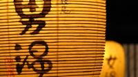 【1泊素泊まり】深夜のご到着もOK!旅を満喫する「素泊り」プラン☆お夜食のラーメン無料♪