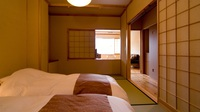 通常客室【禁煙】洋室+和室寝室+半露天風呂付(45平米)
