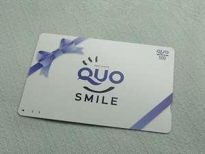 【ネット限定】☆500円QUOカードを含む ビジネスプラン シングルB☆朝食無料サービス♪