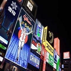 ☆☆2020春【学割プラン!!】2名1室3,980円〜♪ 3名1室5,000円~♪