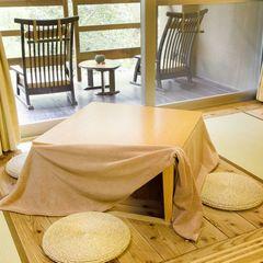 【和室プラン】和室でのんびり露天風呂を楽しむプラン(谷の蔵・山の蔵)