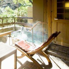 【1泊限定】個室露天風呂・ダイニングで寛ぐ伊勢海老付プラン