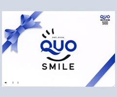 QUOカード500円分付きプラン