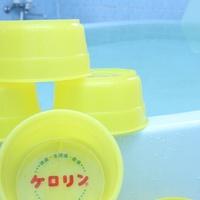 【温泉 入浴券付】日帰り温泉施設《花咲の湯》入浴券付き&送迎無料♪四季を楽しむ露天風呂を満喫しよう