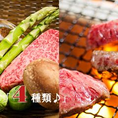 """◆メインのお肉グレードUP!◆リブ♪ヒレ♪サーロイン♪〜こだわりのA5飛騨牛を""""お好みチョイス♪""""〜"""