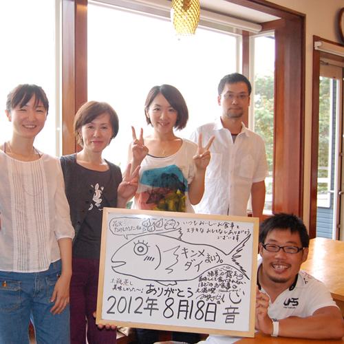 【4人グループ限定】8年間こころねに通う眞鍋さん考案☆煮付けとしゃぶしゃぶどっちもプラン♪