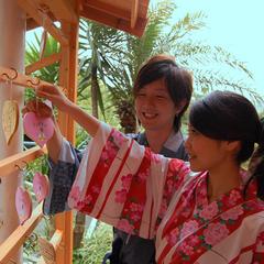 「旅慣れカップルさんの恋路」縁結び☆4つのハッピー特典で彼との幸せをゲット♪