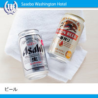 【選べる♪冷たーい缶ビール付プラン】【素泊まり】