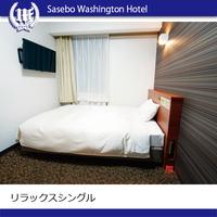 【禁煙】リラックスシングル 【ベッド幅140cm】
