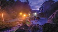 【春夏旅セール】新緑の万座温泉へ!4種類の源泉でお湯比べ温泉三昧!