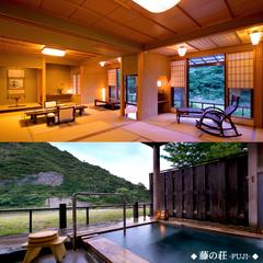 【離れ貴賓室】◆藤の荘-FUJI-◆16帖+12帖+露天風呂