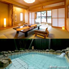 【離れ】★椿の荘 or 柊の荘★二間+露天風呂+内風呂