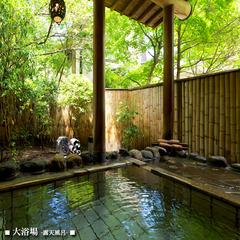 Enjoy a Japanese style Holiday at takanosu Ryokan♪