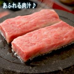 【村上牛カスタマイズ会席】 石焼き♪しゃぶしゃぶ♪味しゃぶ♪すき焼き♪豪華なメインは自分でチョイス♪