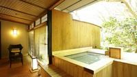 和室リビング露天風呂付き客室「都鳥」(50平米)◆禁煙◆