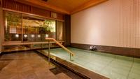 【ひょうご再発見】神戸牛の雲海鍋付◆味のみならず目でも楽しむ客前料理&金泉露天風呂で癒しのひととき