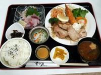 【現金特価】 2食付きプラン(ライス御味噌汁お替り無料♪)