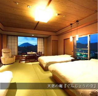 【楽天限定】近くて快適な伊豆へ温泉旅行に行こう!特別なお部屋で心身ともに癒される静岡県民限定プラン♪