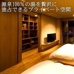 伊豆長岡ホテル天坊