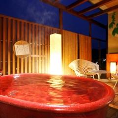 【楽天限定】源泉掛け流し貸切風呂『うかれ雲』40分無料〜湯浴み満喫♪カップルに人気のプラン