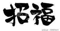 全館源泉掛け流しの宿 西山温泉慶雲館