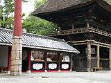 【日本遺産】〜相良700年が生んだ保守と進取の文化〜人吉散策 2食付