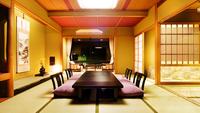 【粋】和室(渓流側)10〜12畳+広縁・坪庭・内風呂付き