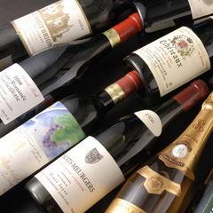 【ワイン持ち込みOK!】美食ディナーとお客さま自慢のワインを愉しむプラン <露天の貸切風呂無料>