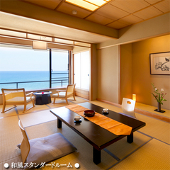 【和風スタンダード】(和室10帖)〜広大な日本海を望む〜