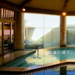 【ゴールデンウィーク】〜優雅な休日〜いさごやで過ごす寛ぎのGW♪