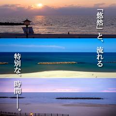 魯山人の想いに触れながら ギャラリーダイニングで美と美味を愉しむ【魯水の膳-rosui-】