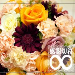 """◆プレゼント旅行◆ 感謝の想いを""""いつもと違う形で""""贈ってみませんか?〜ポストに届く「ありがとう」〜"""