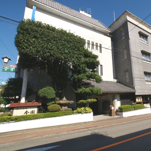 今国旅館 image
