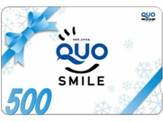 【ビジネス応援】≪QUOカード500円付≫素泊まりプラン