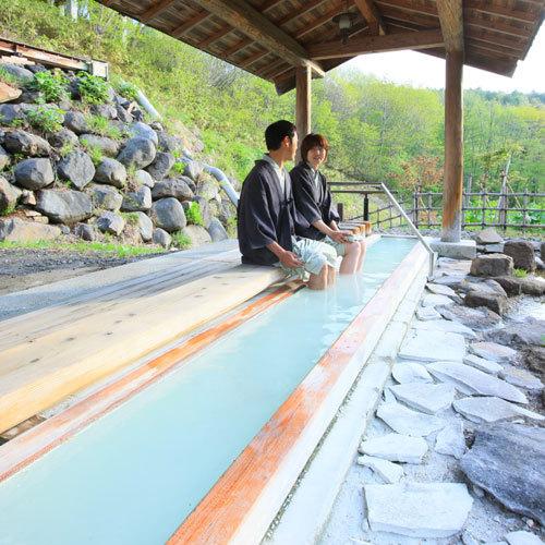 高湯温泉 旅館 玉子湯 関連画像 4枚目 楽天トラベル提供
