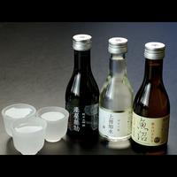 【新潟の旨い地酒を3種飲み比べ】湯上がりにキンキンに冷えた一杯をどうぞ[1泊2食付]