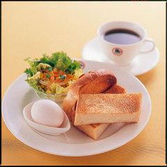 【楽天限定】朝食付きプラン【冬得】【直前割】