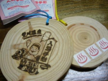 ☆黒川温泉名物!3ヶ所の露天風呂に入れる「入湯手形」付♪露天風呂満喫&部屋食プラン
