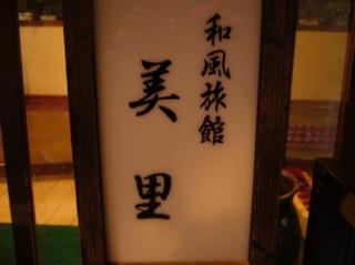【冬得】リースナブルに!『1人旅』♪黒川温泉を気軽に満喫♪部屋食プラン