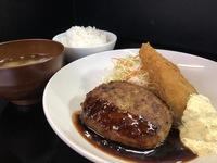 【7月・8月限定】日替わり夕食&朝食ビュッフェ付き 特別価格プラン