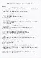 【当日限定】特別料金◆素泊りプラン